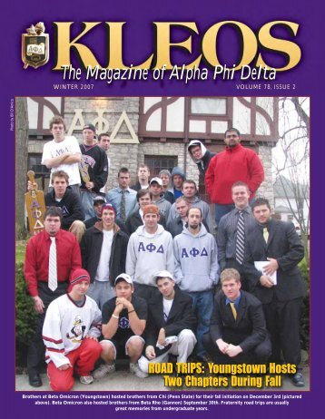 2007 Winter - Alpha Phi Delta Foundation