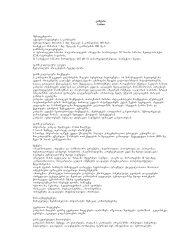 L-karnitini perolaruli xsnaris 1 ml Seicavs L-karnitinis 100 mg-s ...