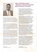 Finanšu pārskats par 2003. gadu - BTA - Page 2
