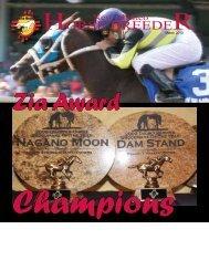 orse breede - New Mexico Horse Breeders Association