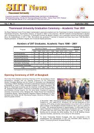 SIIT News, Vol. 7, No. 3, September 2002 - Sirindhorn International ...