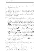 Lösungsvorschläge zum Arbeitsheft - Seite 5