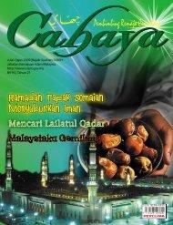 Ramadan Tapak Semaian Menyuburkan Iman Ramadan Tapak ...