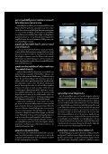 ¤¹ÊÓ¤Ñ- ¼ÙŒÍÂÙ‹à º×éͧËÅѧ - isoptik - Page 2