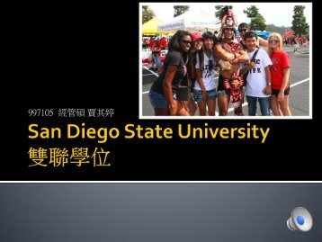 2012 Fall Semester in SDSU