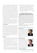 Software solutions used in industrial measurement devices to ... - PAR - Page 6