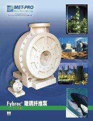 Fybroc 玻璃纤维泵 - Pristine Water Solutions Inc.