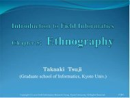 Introduction to Field informatics Chapter 5: Ethnography