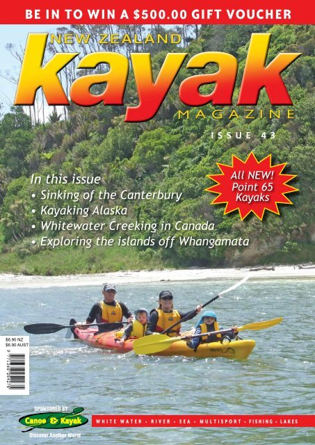 Be in to win a $500.00 gift VouCher - Canoe & Kayak