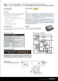 NXP AC/DC LED Driver Solution — SSL21081/3 for Non-Dimmable ...