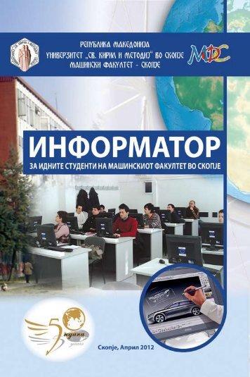 INFORMATOR_2012_za pecat.indd - машински факултет - скопје