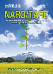 National Agriculture and Food Research Organization Tohoku ...