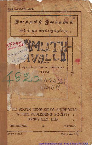 www.thamizham.net - Free E book No 3055