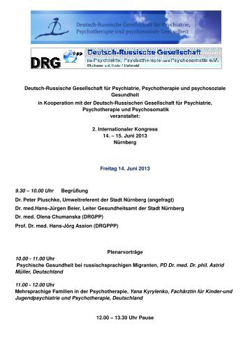 Programm des 2. Kongresses der DRGPP und DRGPPP