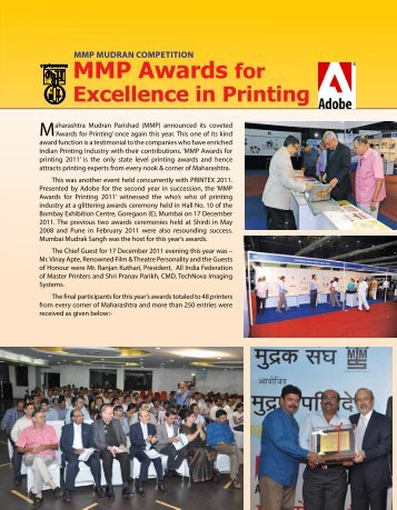 MMP Awards for - MMP's Institute of Printing Technology & Research