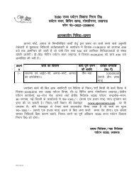 Bill of qty - Uttar Pradesh Tourism
