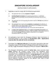 SINGAPORE COOPERATION PROGRAMME UNDEGRADUATE
