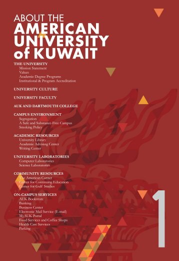 about the american university of kuwait - AUK