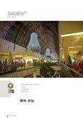 Indoor - weihnachtsbeleuchtung - Page 3