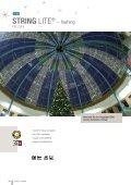 Indoor - weihnachtsbeleuchtung - Page 7