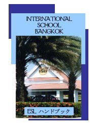 INTERNATIONAL SCHOOL BANGKOK ESL ハンドブック
