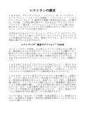 0,2l 3,90 - Page 2