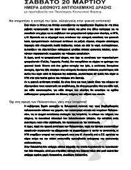 martios-2004 1..2 - Indymedia