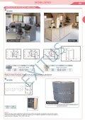 MOBILIÁRIO 2013 - Exitus - Page 5