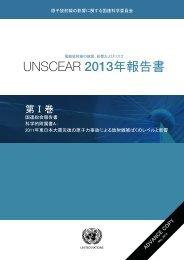 14-02678_Report_2013_MainText_JP