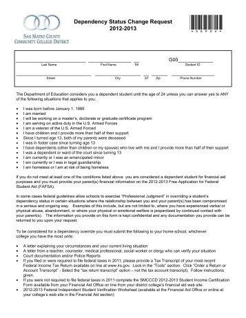 Status Change Request Form - Skyline College