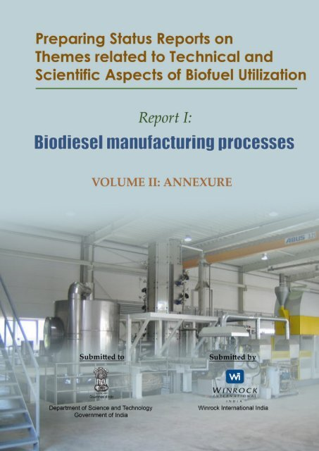 BIODIESEL MANUFACTURING PATENTS on CD-ROM!! 200