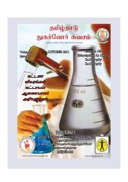 October - Civil Supplies and Consumer Protection Department