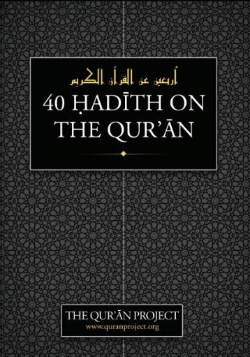 860045-40 Hadith on the Quran