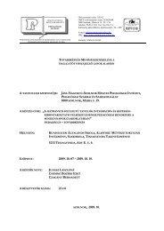 2009. 10. 07 – 2009. 10. 10. : : 22 FŐ , 2009. 10. - Jász-Nagykun ...