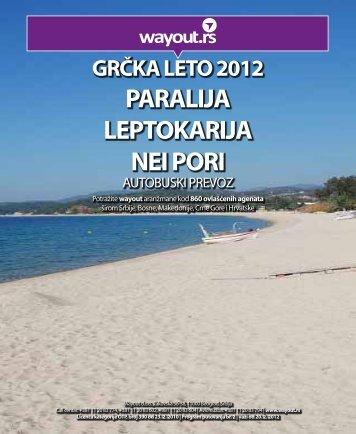 grčka leto 2012 paralija leptokarija nei pori - Wayout