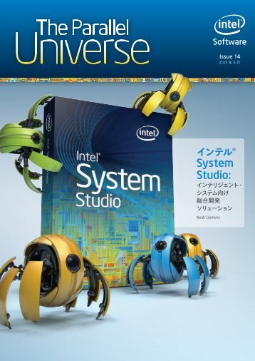 System Studio - XLsoft.com