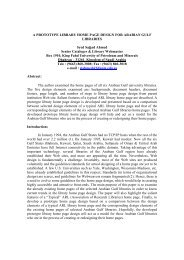 Web Resources for Catalogers - KFUPM - King Fahd University of ...