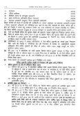 Page 1 wim 55] 3mm, WR, femm' 3 W13 2012-1151 14, 1s1§1933 ... - Page 2