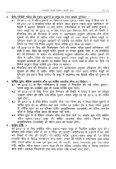 Page 1 wim 55] 3mm, WR, femm' 3 W13 2012-1151 14, 1s1§1933 ... - Page 3