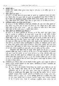 Page 1 wim 55] 3mm, WR, femm' 3 W13 2012-1151 14, 1s1§1933 ... - Page 4