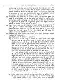 Page 1 wim 55] 3mm, WR, femm' 3 W13 2012-1151 14, 1s1§1933 ... - Page 5