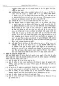 Page 1 wim 55] 3mm, WR, femm' 3 W13 2012-1151 14, 1s1§1933 ... - Page 6
