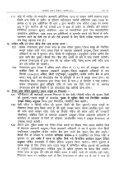Page 1 wim 55] 3mm, WR, femm' 3 W13 2012-1151 14, 1s1§1933 ... - Page 7