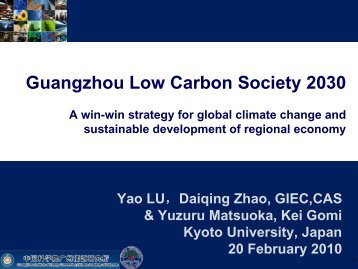 Guangzhou Low Carbon Society 2030