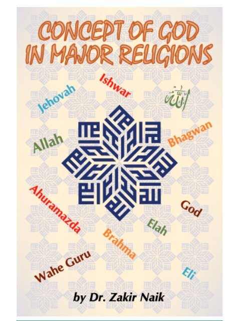 Concept Of God In Major Religions - Islam 114 Dawah Group