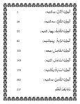 Full Dalail Khayrat in Arabic one file PDF - Deen islam - Page 2
