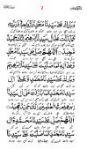 Full Dalail Khayrat in Arabic one file PDF - Deen islam - Page 4