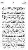 Full Dalail Khayrat in Arabic one file PDF - Deen islam - Page 5