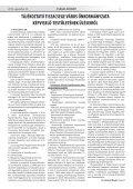2010.augusztus - Tiszacsege - Page 3