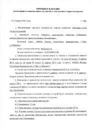 uPoToKoJI J\b 0413-8801 or 12 arpenr 2013 roaa 2K130409000s8 ...